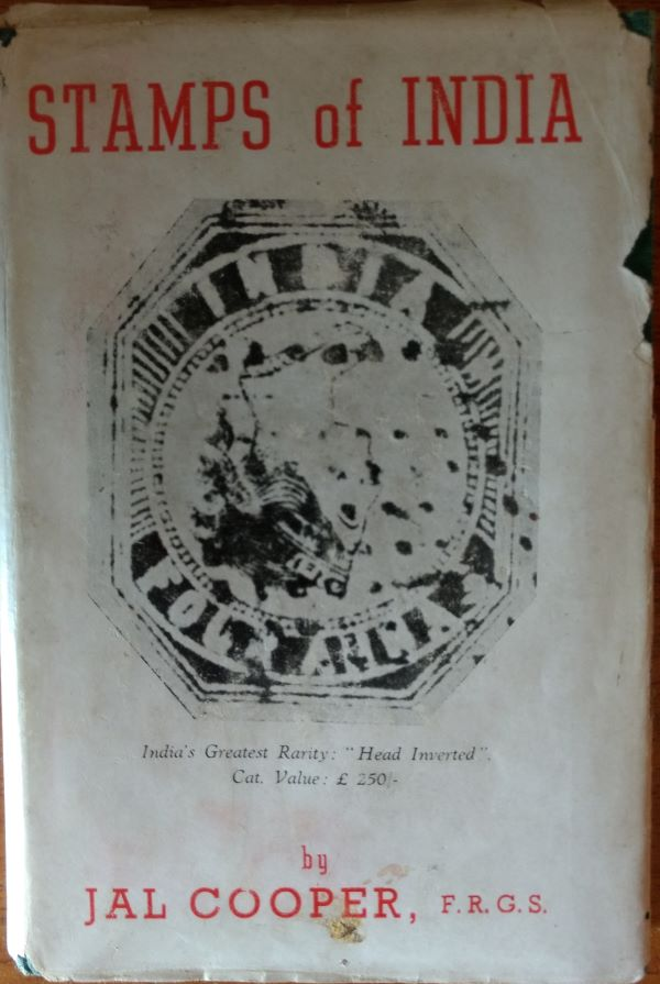 General Stamps of India Jal Cooper 1st Ed
