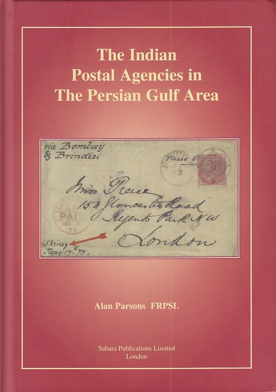 India Used Abroad Indian Postal Agencies in Persian Gulf Alan Parsons