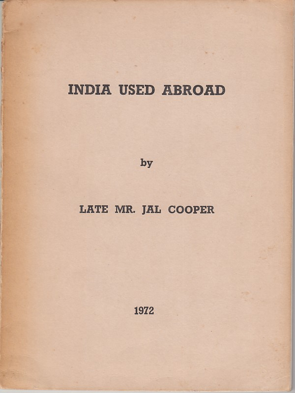 India Used Abroad Jal Cooper 1972 2ndEd
