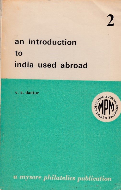 India Used Abroad Vispi Dastur Introduction