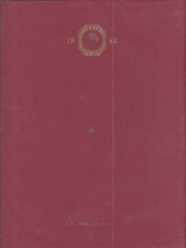 Lithos Four Annas Third Printing D.N. Jatia