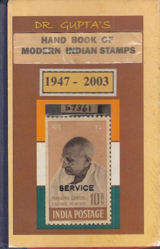 Modern Handbook Gupta