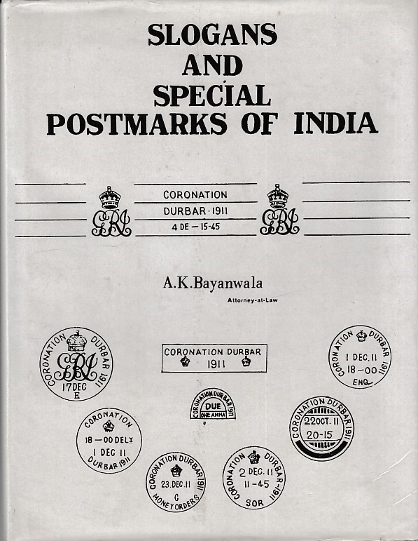 Modern Slogans Postmarks Bayanwala