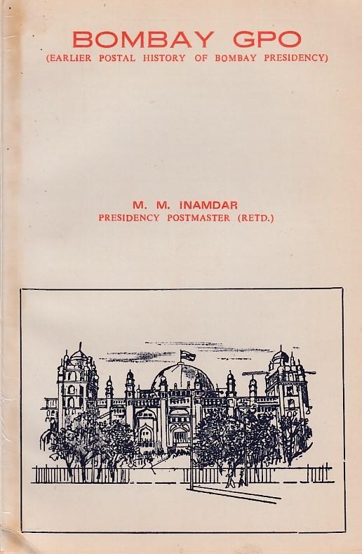 PostalHistory BombayGPO