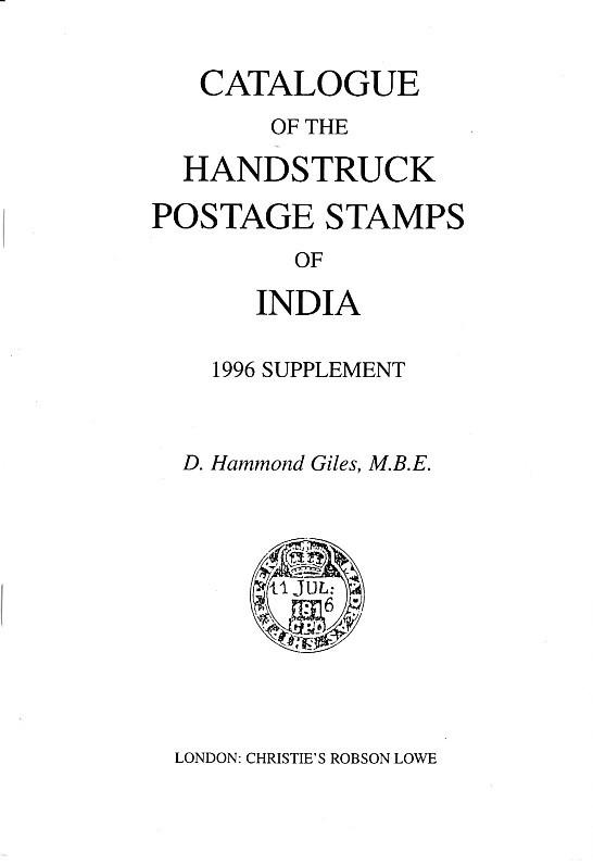 Prestamps Giles Supp1996