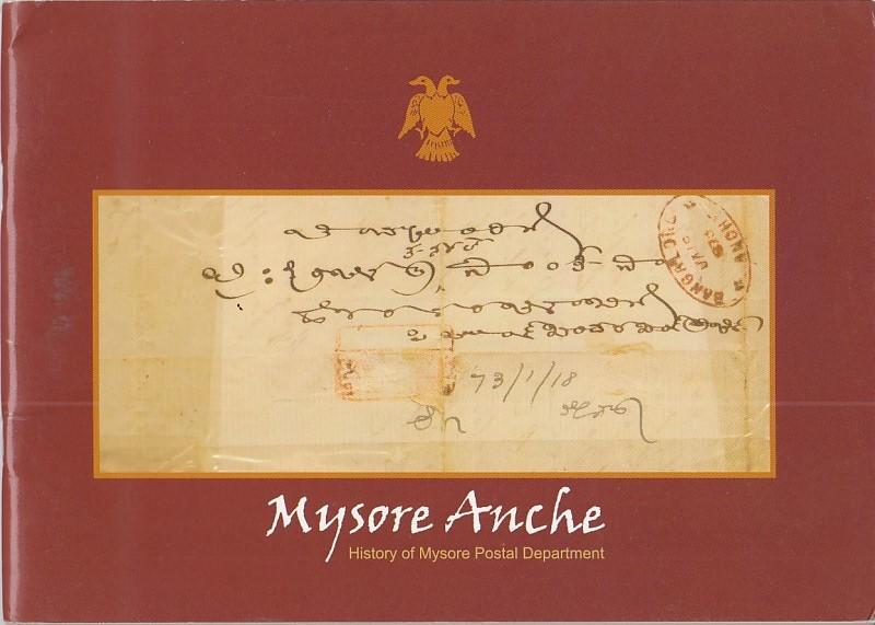 States Mysore Anche