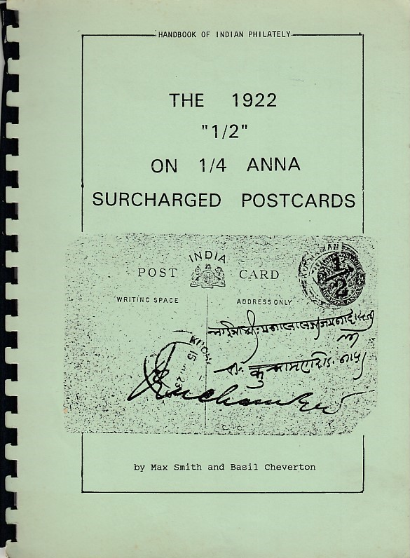 Stationery 1922 221222 on 14 Surcharged Postcards Max Smith Basil Cheverton