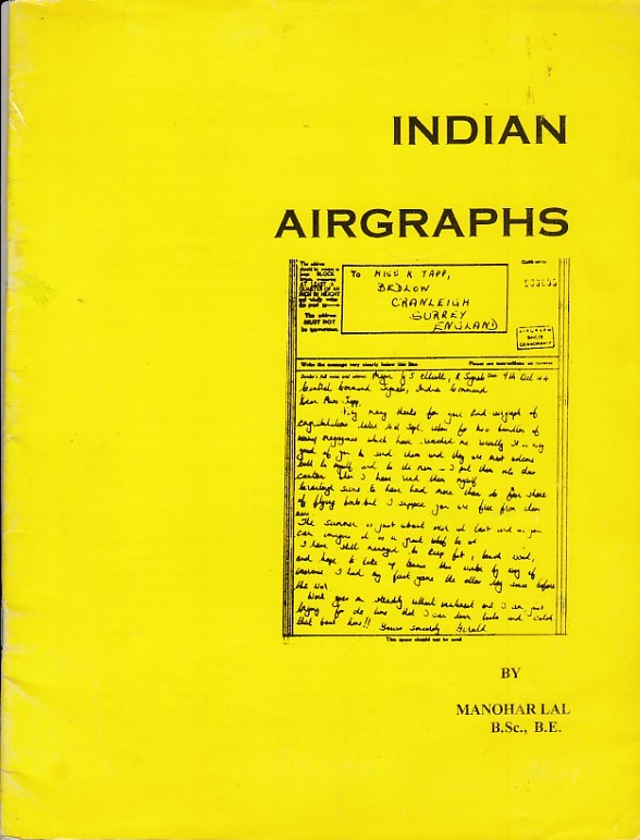 Stationery Airgraphs Manohar Lal