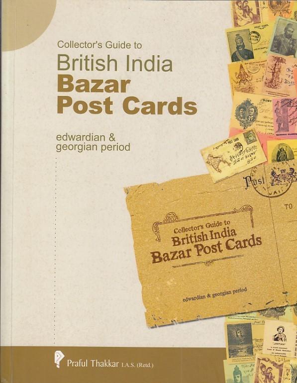 Stationery Bazar Post Cards Praful Thakkar