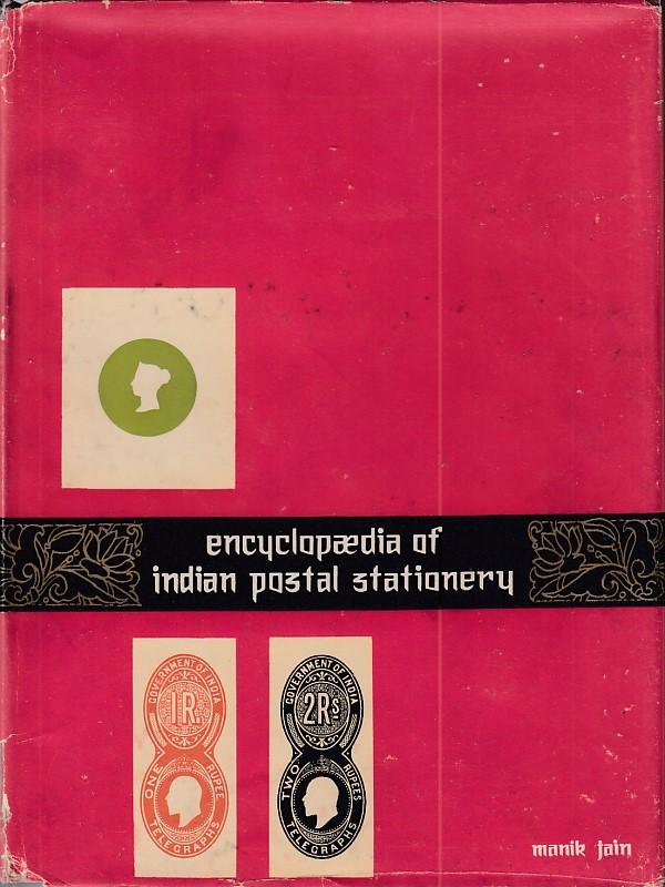 Stationery India Manik Jain