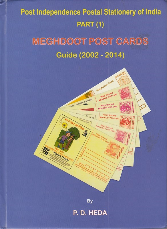 Stationery Meghdoot Post Cards P.D. Heda