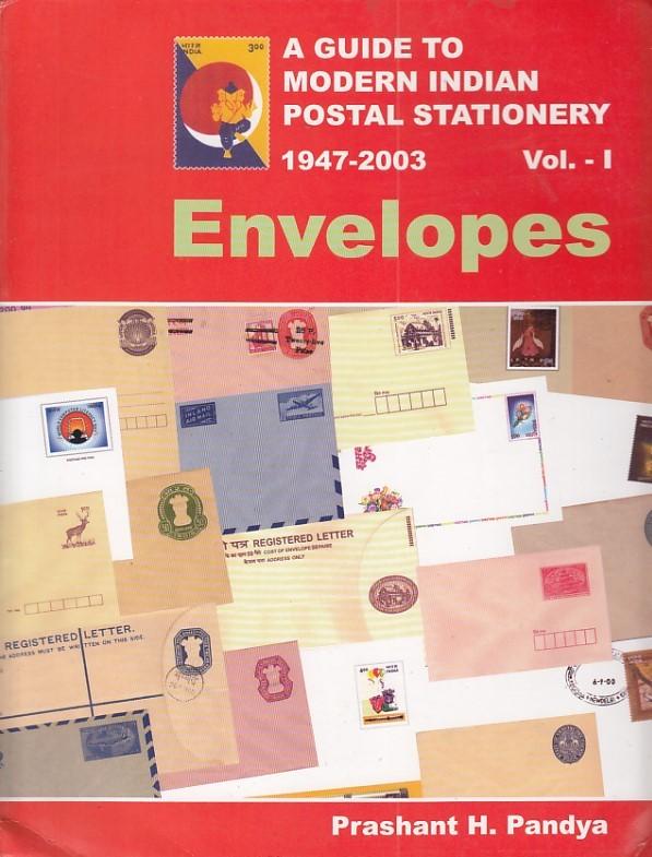 Stationery Modern Indian Postal Stationery Prashant Pandya