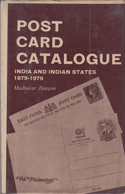 Stationery Post Card Catalogue Madhukar Jhingan