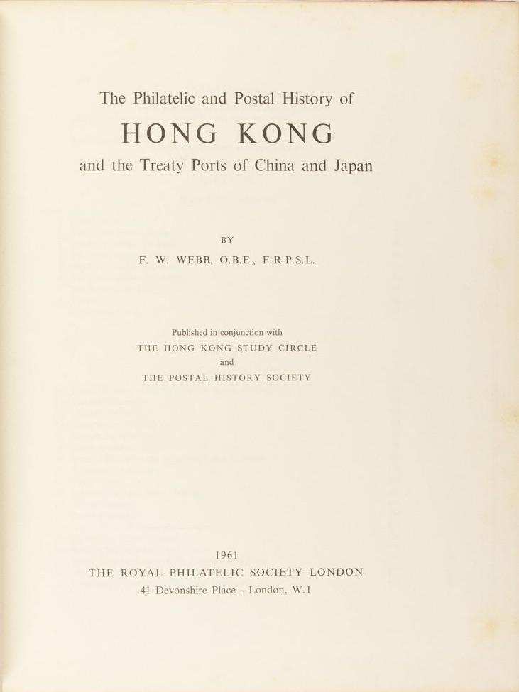 Figure Hong Kong Webb Title Page 1961