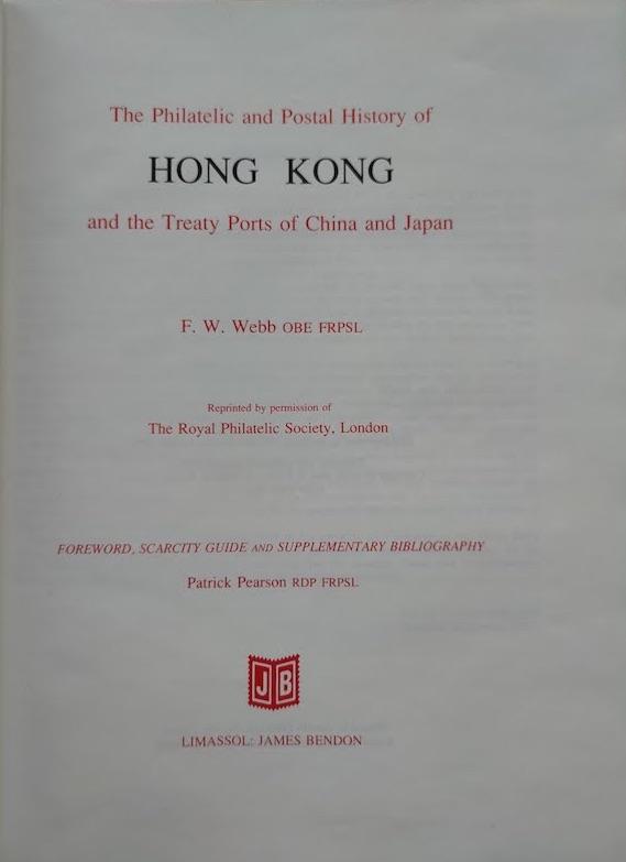 Figure Hong Kong Webb Title Page 1991