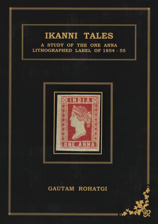 Lithos Ikanni Tales Gautam Rohatgi 1